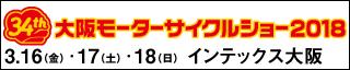 320-64omcs.png