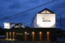 たつのの店舗併用住宅(カフェ)・兵庫の画像