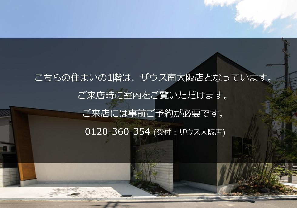 img-bnsh_info.jpg