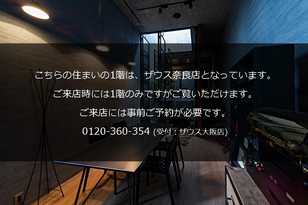 img-nrkt_info.jpg