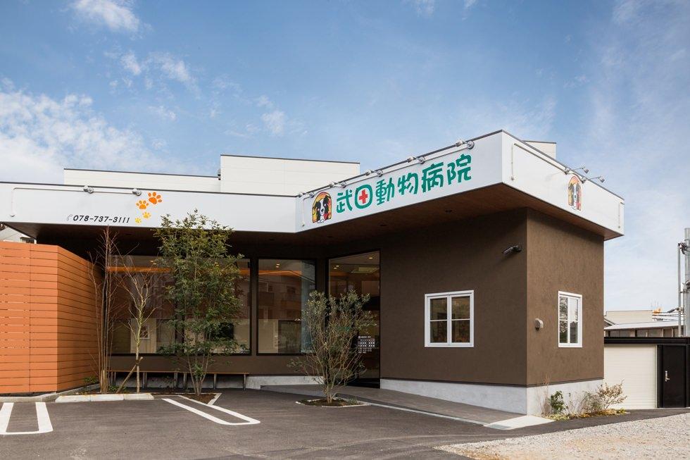須磨の店舗併用住宅
