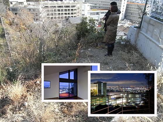 土地探しから建築家との家づくりを始める人の相談会