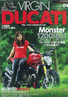 VIRGIN DUCUTI volume 4表紙