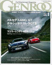 GENROQ No.347