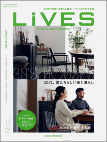 LiVES 80表紙
