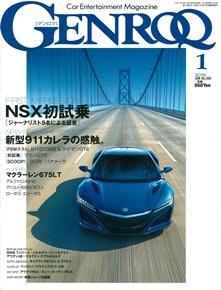 GENROQ No.359
